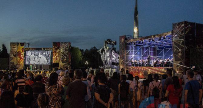 Освобождение Луганской области от фашистов отметили в Луганске масштабным театрализованным концертом. ФОТО