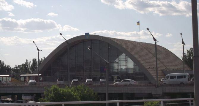 Прогноз погоды в Луганске на 5сентября