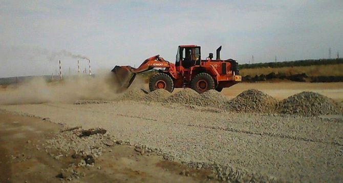 Активно идут работы по строительству КПВВ «Луганск-Счастье». ФОТО