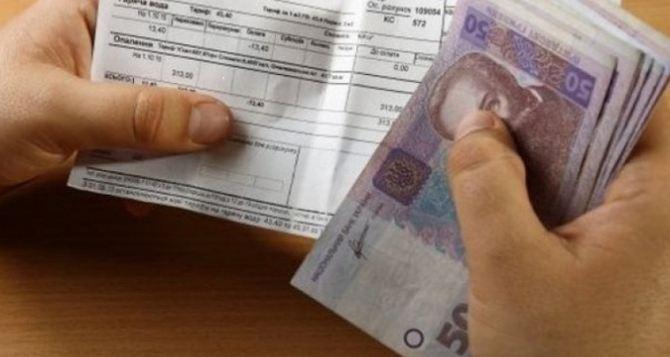 Жители Луганской области должны за услуги ЖКХ более 2 млрд гривен