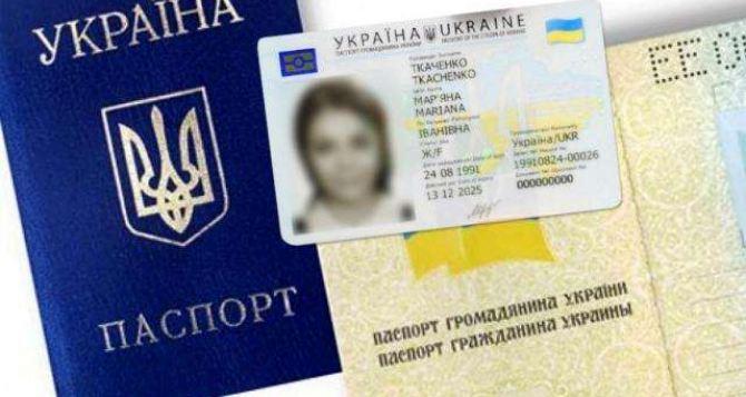 Жители Луганска боятся что из-за коронавируса не смогут оформить загранпаспорта