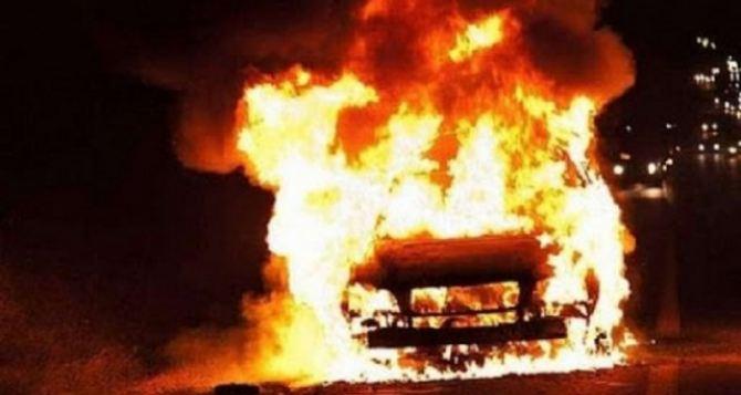 В поселке Юбилейный сожгли автомобиль «заряженный пиротехникой»