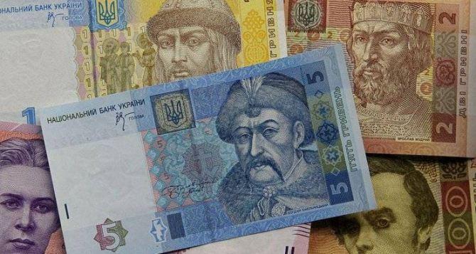 С 1октября выходят из обращения монеты и часть банкнот гривны старых образцов