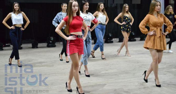 В Луганске провели генеральную репетицию конкурса «Мисс Луганск».