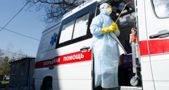 В Донецке за сутки зарегистрировали два случая смерти от коронавируса и 33 новых инфицированных