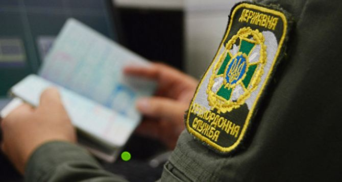 Украина запретила транзит через свою территорию, но разрешила въезд бабушкам и дедушкам