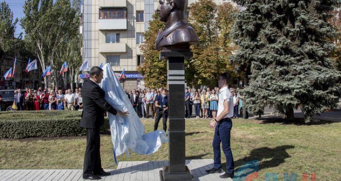 В Луганске открыли бюст Валерия Болотова. ФОТО
