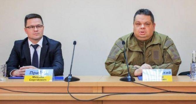 Новым прокурором Луганской области стал луганчанин Николай Прибега