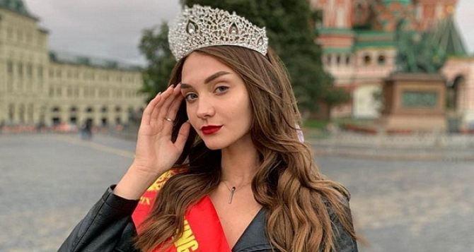 Луганские красавицы победили в конкурсе «Красавица России— 2020». ФОТО
