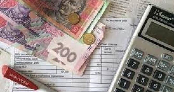 В Минсоцполитики разъяснили, кого и за что могут лишить субсидии на Донетчне и Луганщине.