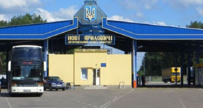Украина открыла пункт пропуска на границе с Беларусью