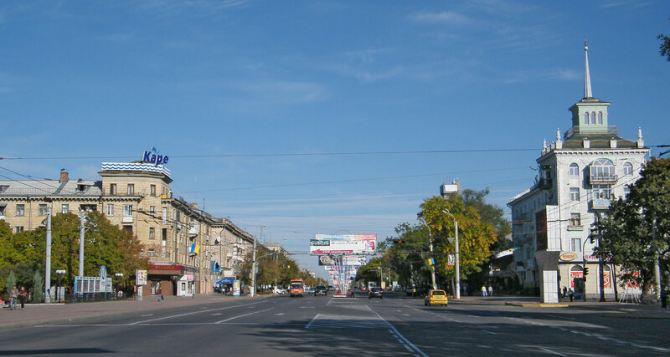 Прогноз погоды в Луганске на 22сентября