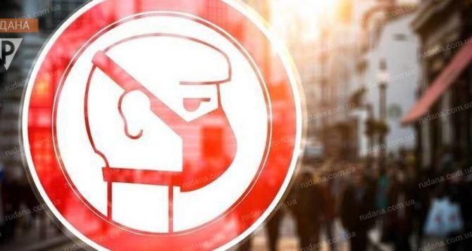 Для городов «красной зоны» в Украине введены новые ограничения