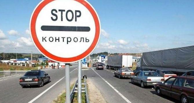 Работа КПВВ в Донецкой области сегодня
