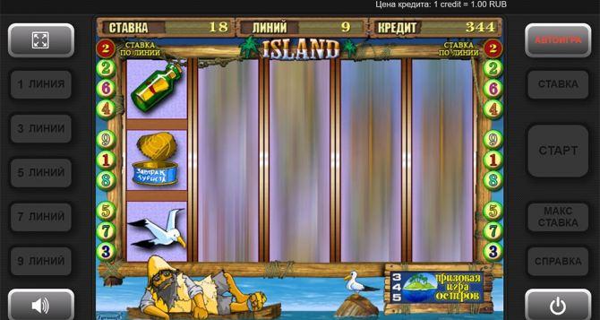 Выбор автоматов в казино Вулкан и игра с выводом призов