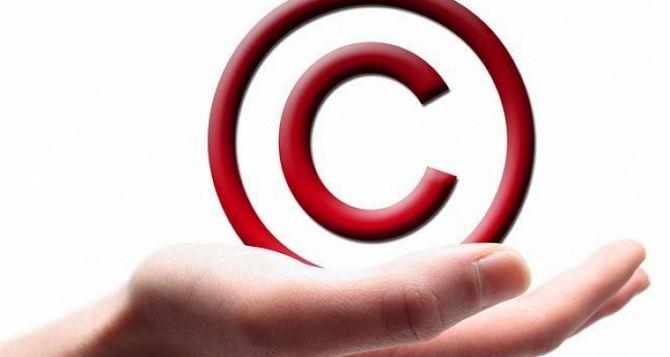 Особенности защиты авторского права
