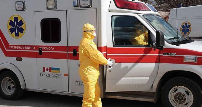 В Луганской области за сутки выявлено 47 новых случаев коронавируса