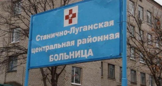 Станично-Луганская районная больница закупила оборудование для исследований методом ИФА