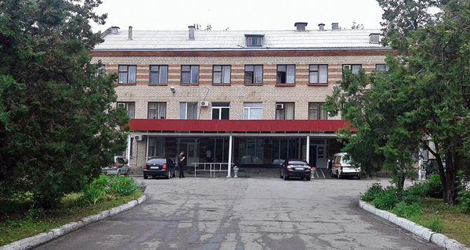 В Луганске закрыли на карантин городского больницу №1