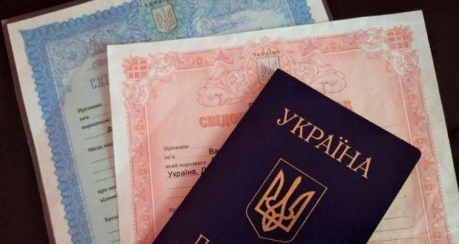 В Донецке утвердили сроки действия украинских документов