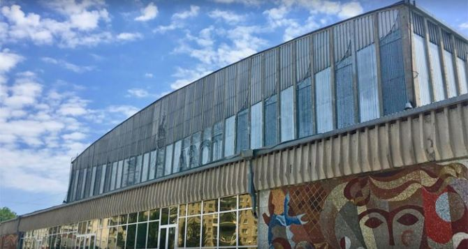 Глава ВЦА Северодонецка рассказал, что Ледовый дворец отремонтировать нельзя, поэтому будет строить новый, за бюджетные деньги