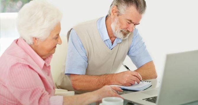 Получения пенсии по доверенности