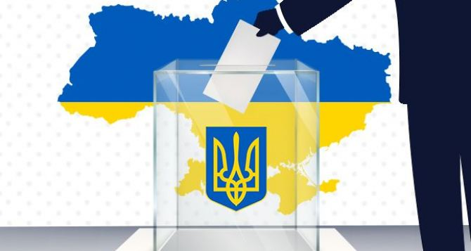 О готовящейся фальсификации выборов заявили в Кременной