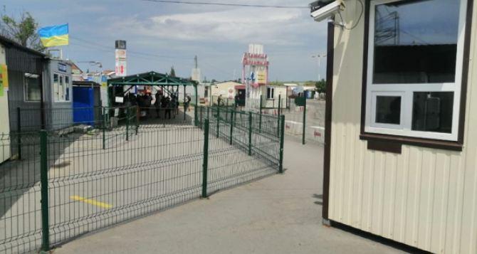 Стало известно сколько человек вчера смогли пересечь КПВВ «Станица Луганская» после введения ограничений