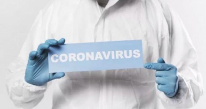 За сутки в Луганске зарегистрировали 4 новых случая заболевания коронавирусом