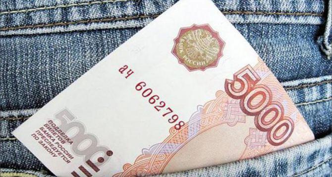 Луганчанам вернули деньги за некачественные товары