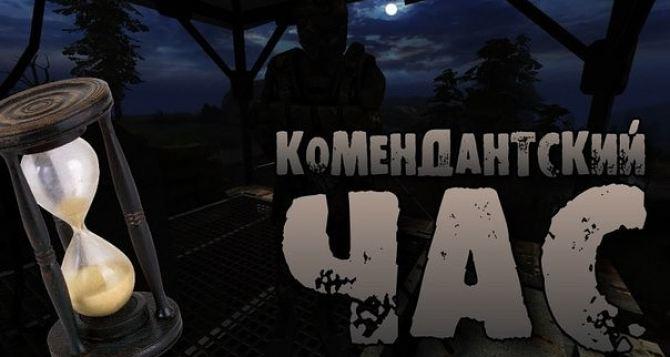В Луганске рассказали сколько нарушителей комендантского часа было на прошлой неделе