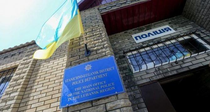 Мужчина признался полицейским в Станице Луганской в убийстве жены в Луганске