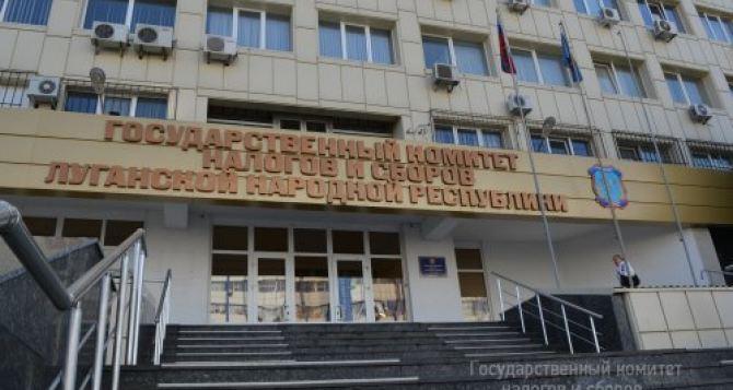В Луганске спал ажиотаж на получение ИНН