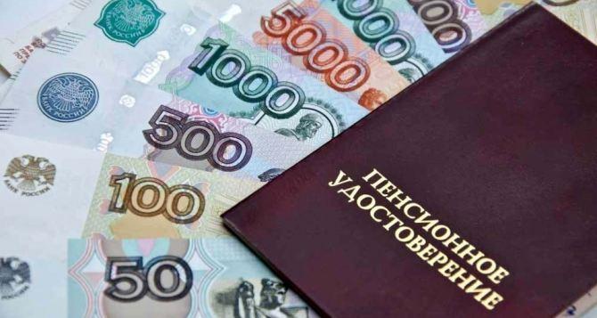 В Луганске продлили срок подачи действующих паспортов вПФ