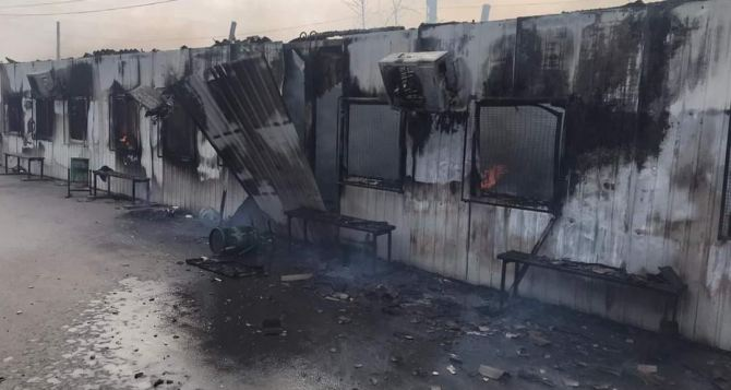 Что осталось от КПВВ «Станица Луганская» после пожара. ФОТО