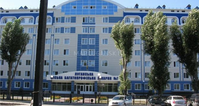 Луганская больница № 7 переполнена больными пневмонией. ВИДЕО