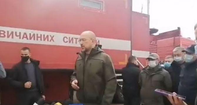 Шмыгаль рассказал о компенсации пострадавшим от пожаров в Луганской области