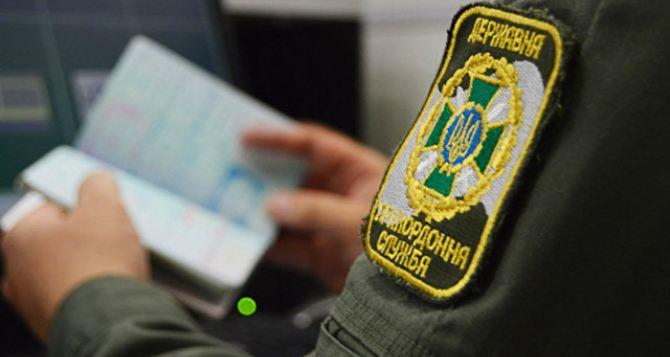 Украинские паспорта испорченные отметками ЛДНР теперь не будут изыматься пограничниками