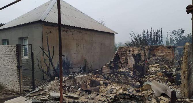 В Луганской области с утра тушат 6 основных очагов пожаров