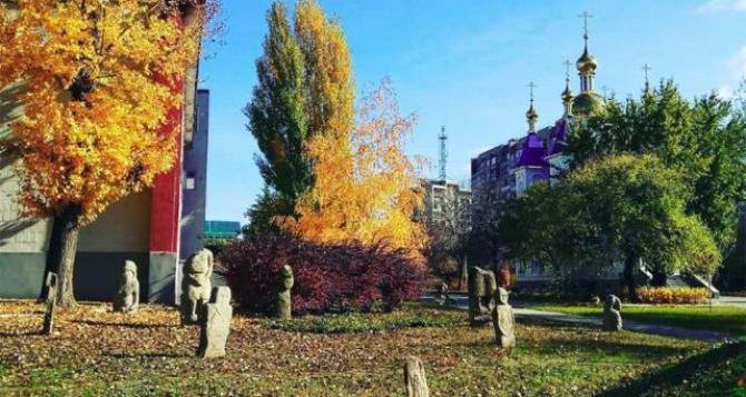 Прогноз погоды в Луганске на 6октября