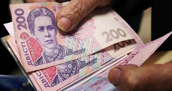 Украинцам предоставят одноразовую денежную помощь