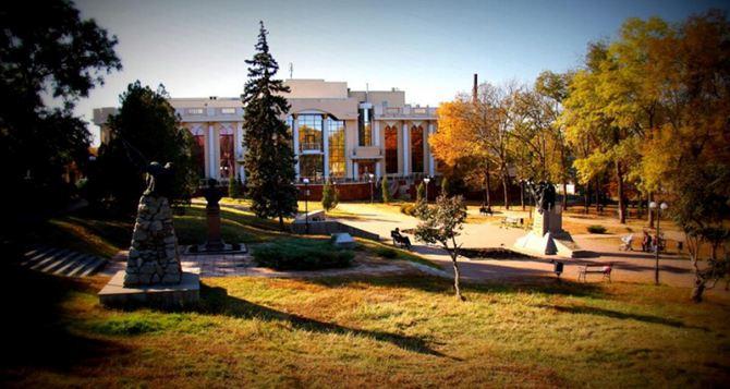 Прогноз погоды в Луганске на 9октября