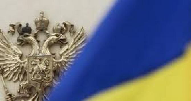 Российские поставки на Украину: особенности