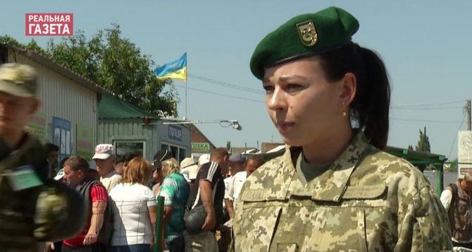 Официально информацию о закрытии КПВВ в Станице Луганской пока никто не подтверждает, но и не опровергает
