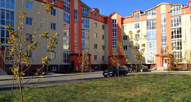 Произошел взрыв в элитной многоэтажке в Северодонецке. Есть погибший. ФОТО