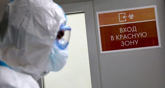 На Луганщине с 19октября будут резко ужесточены противоэпидемические меры. Регион внесен в красную зону по COVID-19
