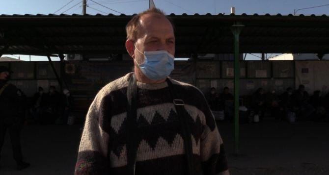 Житель Луганска полгода не может вернуться домой через КПВВ «Станица Луганская»
