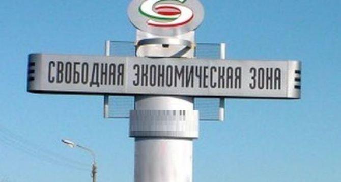 Эксперт Института свободных экономических зон оценил вопрос Зеленского по Донбассу
