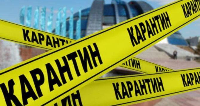 Новое карантинное зонирование Донбасса