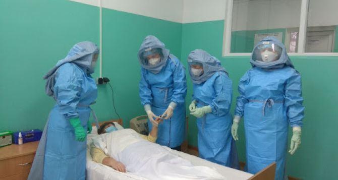 В больницах Луганской области заняты все 100% коек, предусмотренных для больных COVID-19